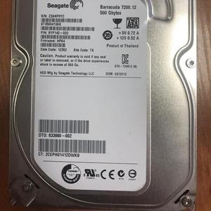 Жесткие диски 500 Gb