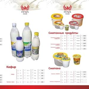 Доставка натуральных молочных продуктов.