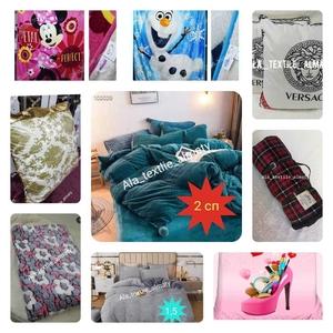 Мы продаем не домашний текстиль,  а комфорт,  тепло и уют!