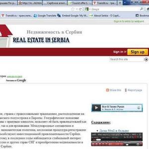 Продажа домов в Сербии и оформление компании,  поиск партнёров...