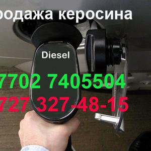 Оптовая продажа дизельного топлива с доставкой в Алматы