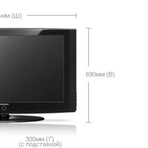 Продам телевизор Samsung б/у