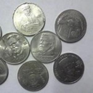 Куплю советские и Казахстанские юбилейные монеты от 100 до 1000 тенге