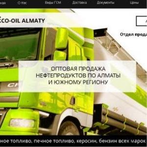 Дизельное топливо в Алматы оптом цена от 87
