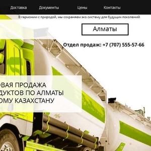 Дизельное топливо от Эко ойл Алматы