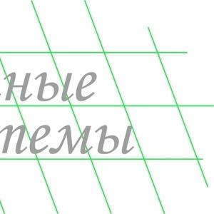 Профильные рельсовые направляющие Hiwin,  шарико-винтовые передачи.