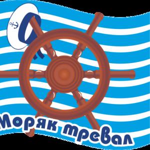 Моряк тревал