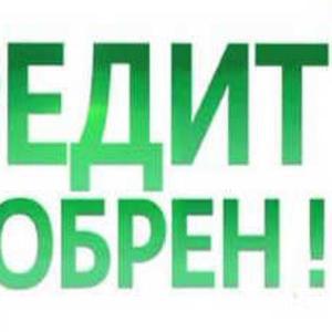 Одобрение кредита в банках города Алматы