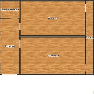 ОБМЕН квартиры в Алма-Ате на Дом в Московской Области