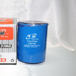 Топливный фильтр на Cx0708