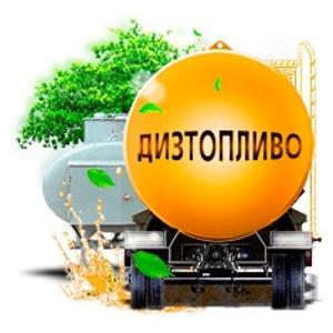 Дизельное топливо ЕВРО-4 продажа  (-17*С) по 189 тг/литр