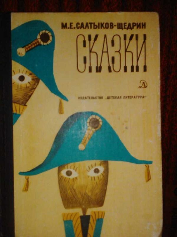 Продам коллекционные книги. 2