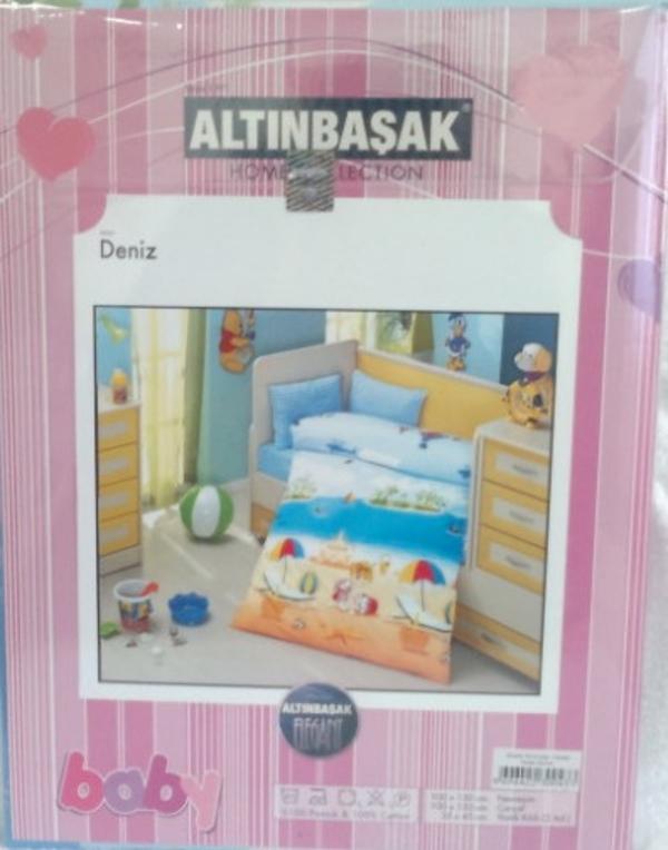 Altinbasak- текстиль для дома 104