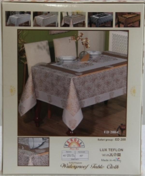 Altinbasak- текстиль для дома 107
