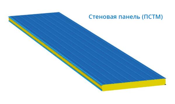 Стеновые сэндвич-панели с минераловатным утеплителем (МВУ) 2