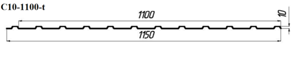 Профнастил С10-1100-t (стеновой). 3