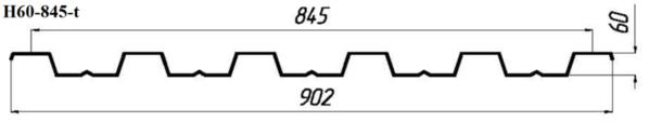 Профнастил Н60-845-t (кровельный) 3