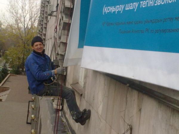 Мытье окон в Алматы 3
