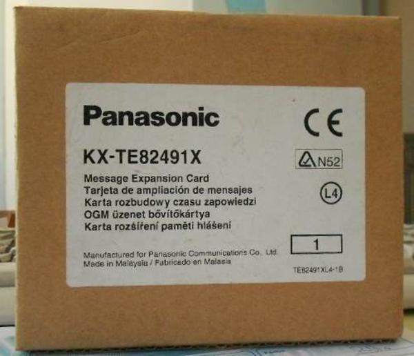 Плата OGM DISA/UCD Panasonic KX-TE82491X для TES/TEM824 4