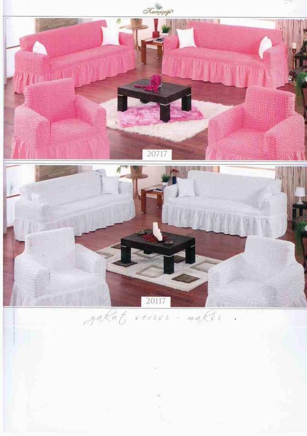 чехлы на резинке для дивана,  кресла и стулья  2