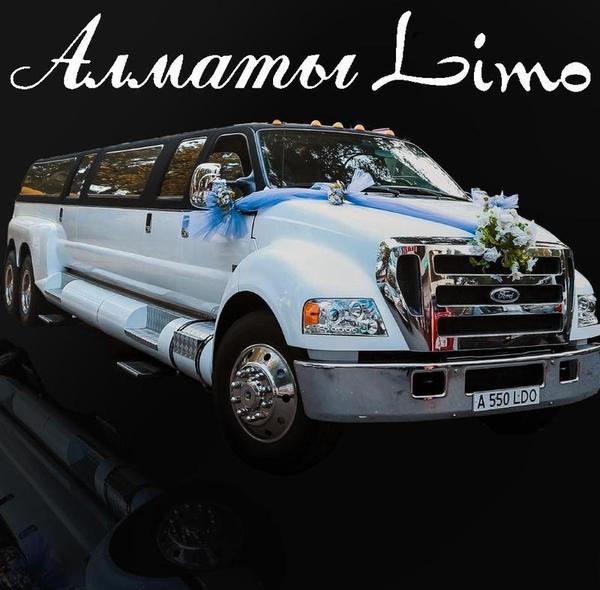 Лимузины Алматы Limo,  прокат лимузинов в Алматы,  лимузин напрокат