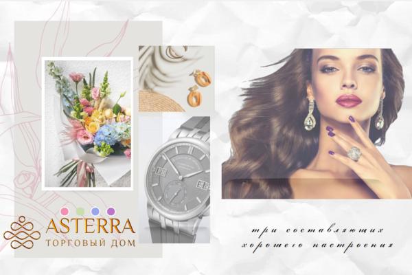 Выгодные покупки и продажи ювелирных изделий,  цветов,  часов.