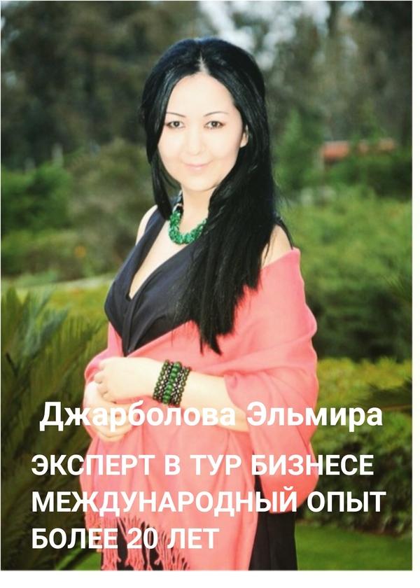 «ФРИЛАНС В ТУРИЗМЕ. TRAVEL АГЕНТ». 4