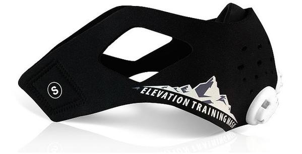 Тренировачные маски Training mask 7