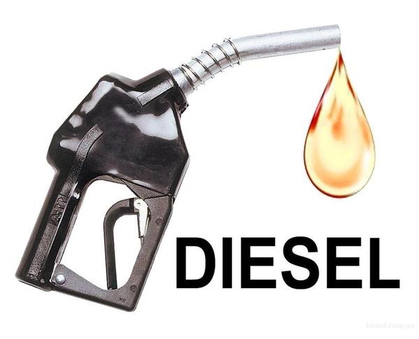 Доставка дизельного топлива по г. Алматы и Алматинской области