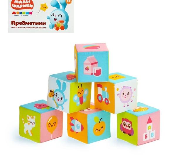 Развивающие игрушки и товары для детей 5