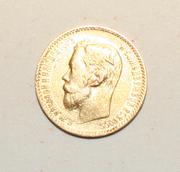Золотые Николаевские монеты