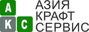 Бумажные мешки Алматы,  Бумажные мешки Казахстан,  Бумажные пакеты,