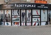 KOSTYUM.KZ - Мужские костюмы в Алматы