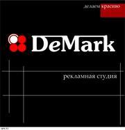 DeMark - Рекламное агентство в Алматы (Наружная и видео реклама)