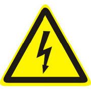 Электрик в Алматы!