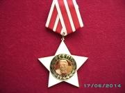 Орден Белой Звезды