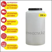 Продается емкость объемом 200 литров для воды. Бесплатная доставка.