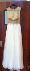 Продаю Платье в пол