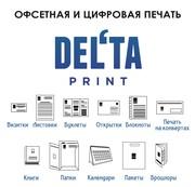 Типография Delta print