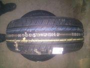 Продам абсолютно новый комплект летних шин Nexen 215-55-R17. 70000 т