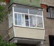 Пластиковые окна, обшивка,  утепление и остекление балконов