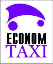 В Эконом Такси требуются водители с личным автотранспортом
