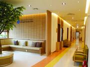 Медицинский туризм в Южной Корее.