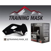 Тренировачные маски Training mask