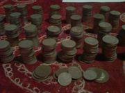 Продам монеты 15 коп.
