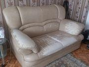 перетяжка мягкой мебели ремонт вывоз образцы ткани эстетический вид