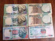 Продам старые деньги тенге 2000 годов
