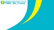 Коды для железнодорожных грузоперевозок