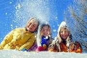 Зимний лагерь для детей!