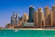 Недвижимость в Дубае (ОАЭ)
